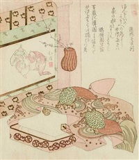 box with sweets wrapped in a cloth decorated with minogame (shikishiban) by hokkei