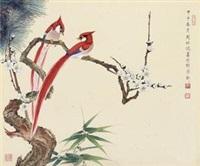 双寿图 by zhou yihong