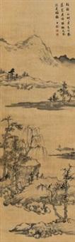 泛舟图 (landscape) by zha shibiao