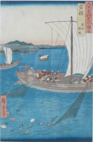 fishing for flatfish in wakasa bay from famous places in the sixty odd provinces and view from asukayam from one hundred famous views 2 works by ando hiroshige