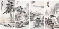 山水 (in 4 parts) by xu beiting