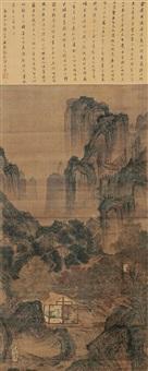 hermits dwelling in mountain by zhong yin