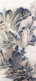 山水 by ren qingji