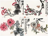 花虫 (grasshopper and flower) (4 works) by qi bingsheng
