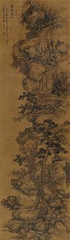 云壑苍松 (landscape) by lan ying