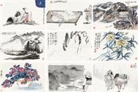 杂物册 册页 设色纸本 (album) by various chinese artists
