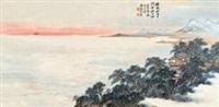 沧海日出 by you xiaoyun