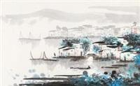水乡 by zheng shufang