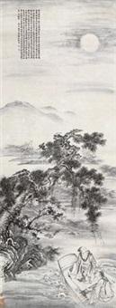 赏月图 by du jin