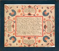 fraktur for sara kessler by martin brechall