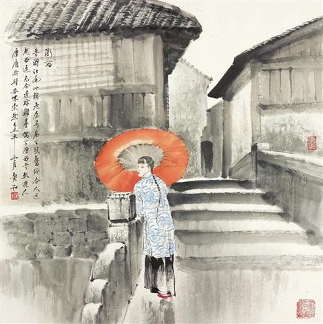 江南雨巷 by xiao he