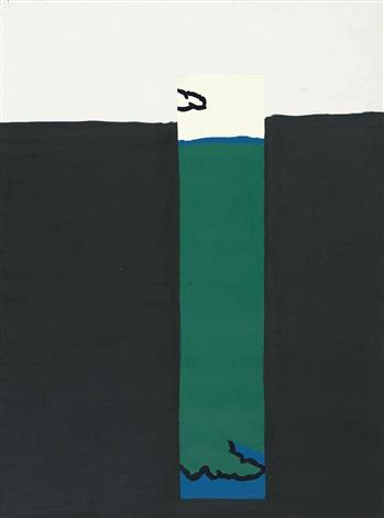 slice landscape by raoul de keyser