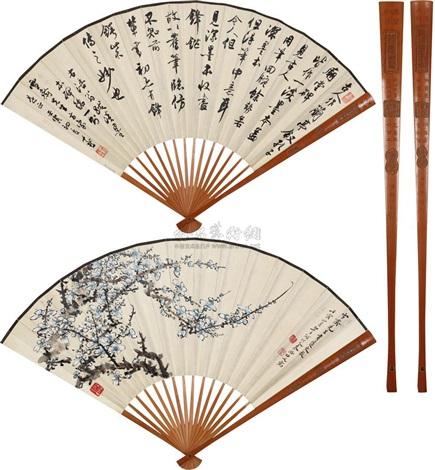 titoni calligraphy by shen yinmo verso by qin zhongwen