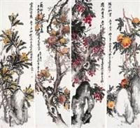 岭南佳果 (in 4 parts) by lin shouyi