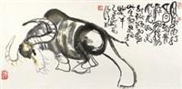 拓荒牛 by liu han
