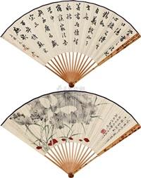 lotus (+ calligraphy by ma gongyu, verso) by jiang zaixi