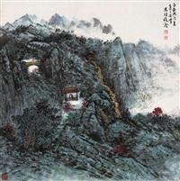 白岳天门图 by lin meishu