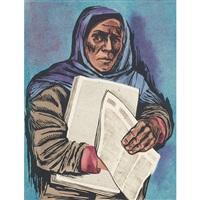 woman newspaper vendor by elizabeth catlett