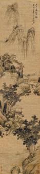 松山飞瀑 (landscape) by bian wenyu