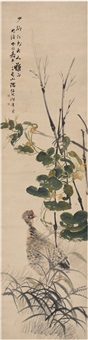 农趣图 by ren bonian