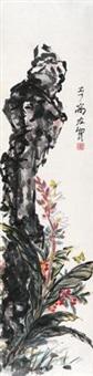花蝶争艳 by xu qigao