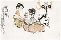长春图 镜片 设色纸本 by cheng shifa