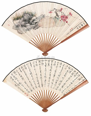 offerings calligraphy verso by pu ru and ruan xingshan