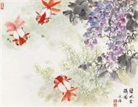游鱼图 by song wenzhi