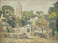 scene of huqiu by ren weiyin