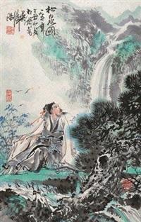 松泉图 by wu zehao