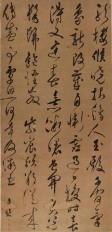 calligraphy in cursive script by wen peng