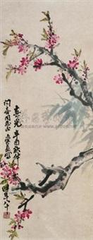 春光 by lin shouyi