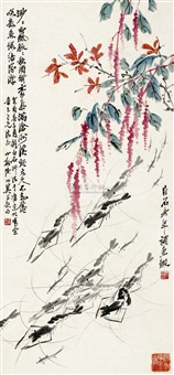 shrimps and knot weed by chen ruyi and qi baishi