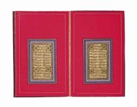 calligraphic panels (muraqqa) (album w/14 works) by muhammad ali