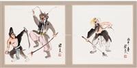 京剧 框 对屏 设色纸本 by guan liang