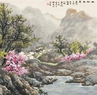 山村春意 by ma qi'ou
