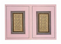 calligraphic panels (muraqqa) (album w/16 works) by muhammad ali