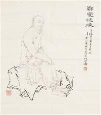 portrait of zheng xe by fan zeng