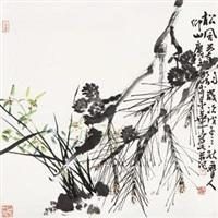 松枫兰韵 by ma shuoshan