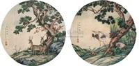animals (2 works) by bai zongwei