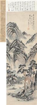秋山晚翠图 by dai quheng