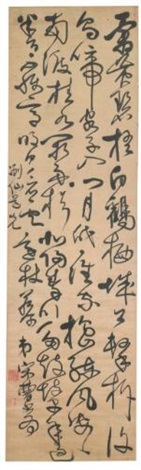 poem in cursive script by song cao