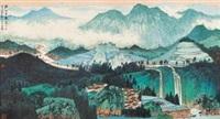 黔山生态图 by xue liang