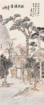 秋树读书图 by xu zhixiong