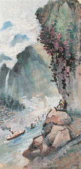 轻舟已过万重山 (the boat has past ten thousand mountain) by qin xuanfu