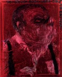 1982 dieter roth wien galerie kurt kalb by paul renner
