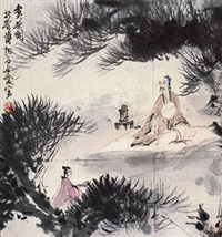 煮茶图 by fu baoshi