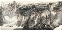 数到云峰第几重 (landscape) by liu hao