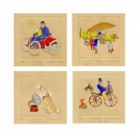 vehicles (27 works) by yoko yamamoto