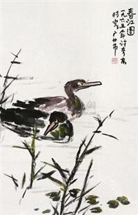 春江图 by xu qigao